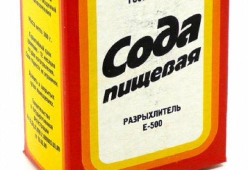Как содой лечить стоматит