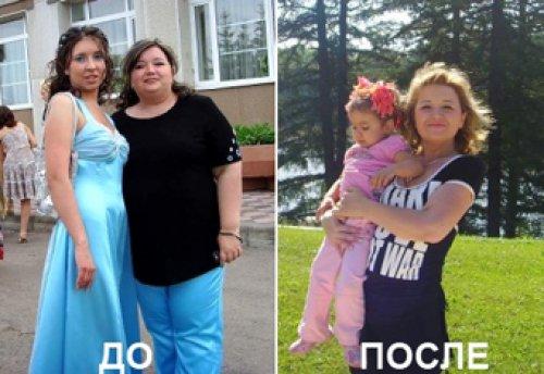 Помогаем друг другу похудеть